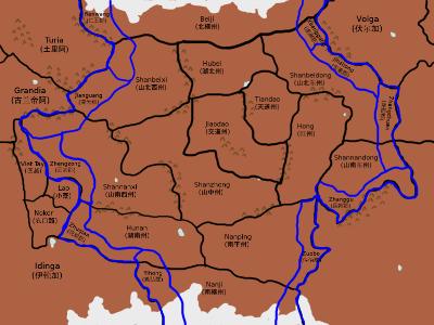 Map of Erdi - Provinces and Commanderies