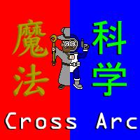 Cross Arc